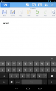 Google Hindi Transliteration Keyboard Devanagari Script