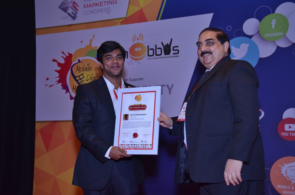 Most Influential Digital Marketing Leaders 2016 Ananth V by CMO ASIA and World Marketing Congress Taj Lands End, Mumbai